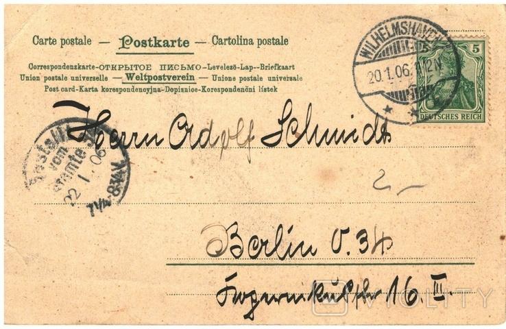 Открытка 1916 год Первая мировая война Берлин Германия, фото №3