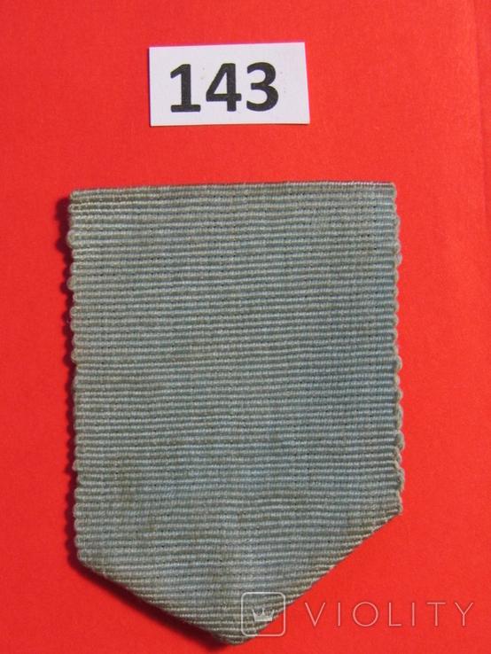 Лента на медаль 10-летие обретения независимостиПольша (143№), фото №2