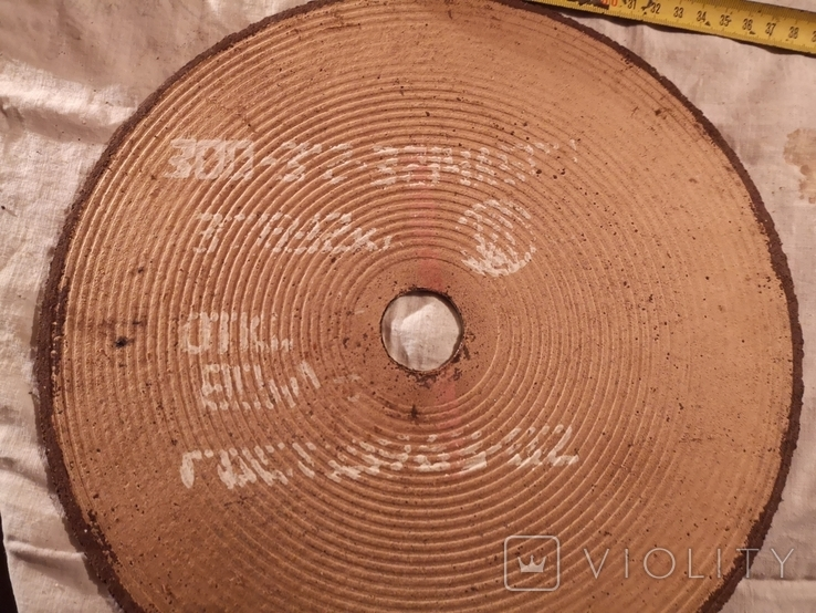 Диск отрезной по металу СССР для болгарки полотно, фото №4
