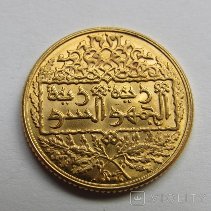 1 фунт 1950 г. Сирия, фото №3