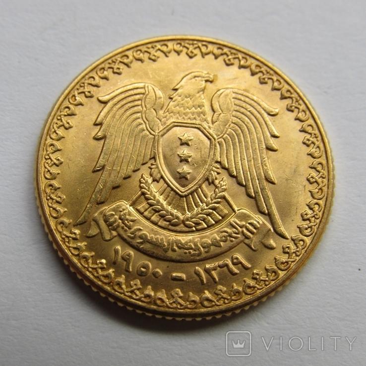 1 фунт 1950 г. Сирия, фото №4