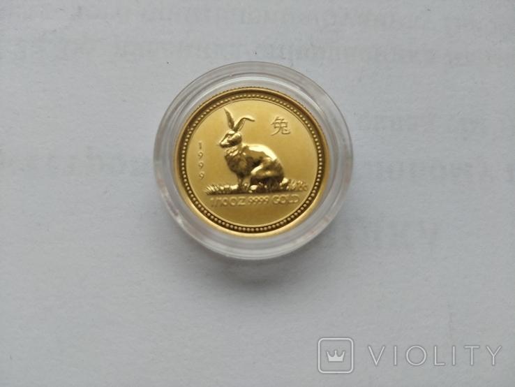 15 долларов. Золото. 1\10 унции, Австралия, 1999, год Кролика, фото №3