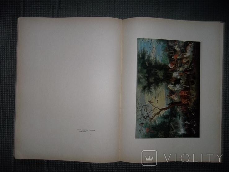 Мастера старой живописи.1960 год., фото №9