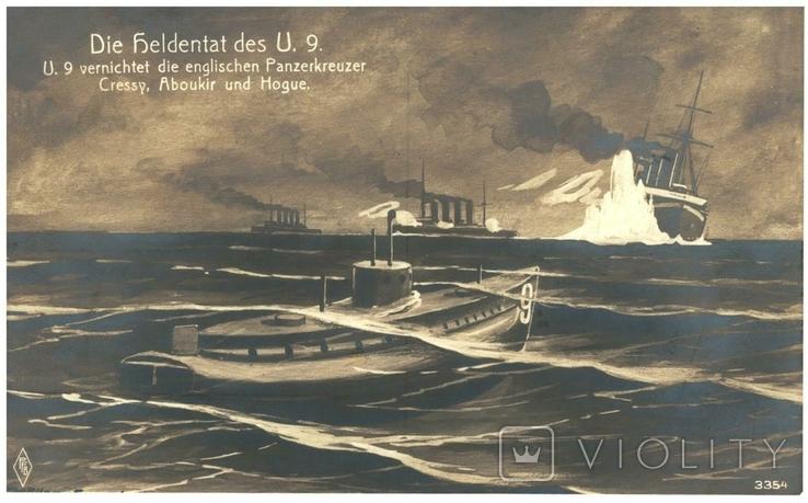 Открытка Битва на море Первая мировая война Германия, фото №2
