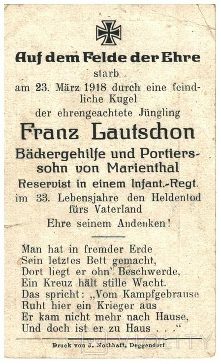 Открытка 1918 год Первая мировая война Германия, фото №3