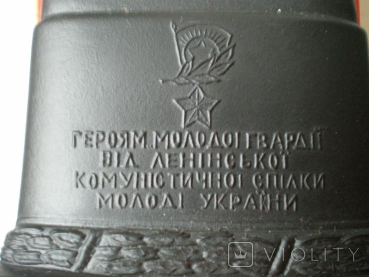 Памятник героям молодой гвардии., фото №4