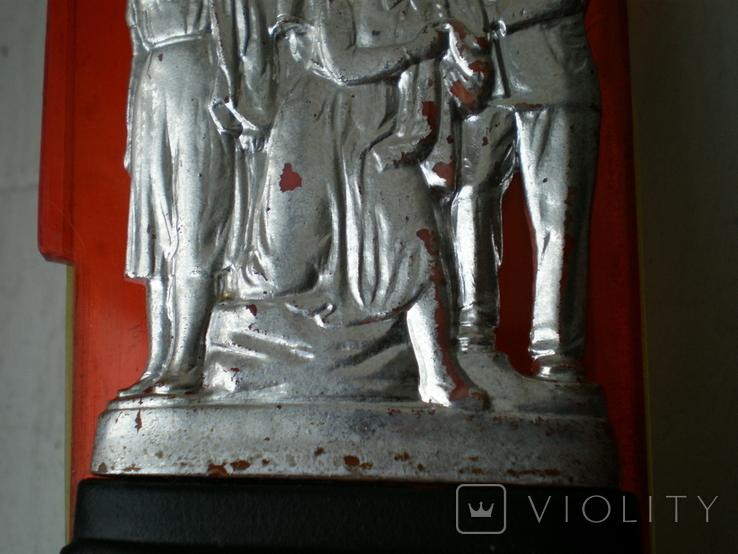 Памятник героям молодой гвардии., фото №8