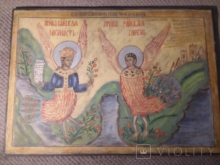 """""""Райські птахи"""", ікона у народному стилі, фото №2"""