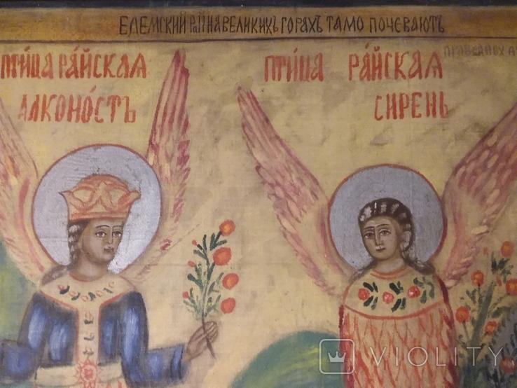 """""""Райські птахи"""", ікона у народному стилі, фото №3"""