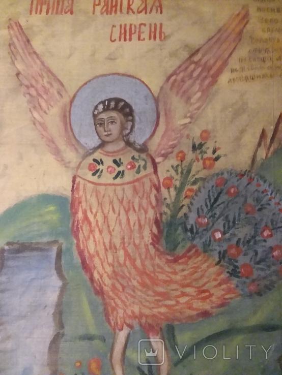 """""""Райські птахи"""", ікона у народному стилі, фото №5"""