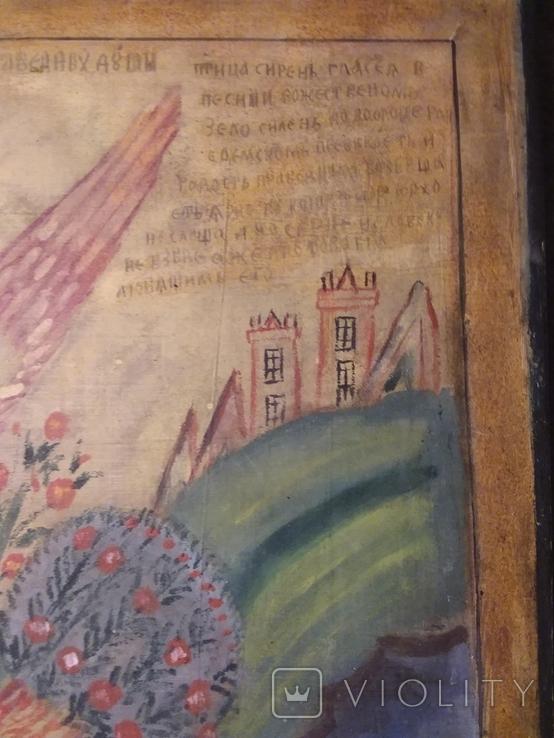 """""""Райські птахи"""", ікона у народному стилі, фото №6"""