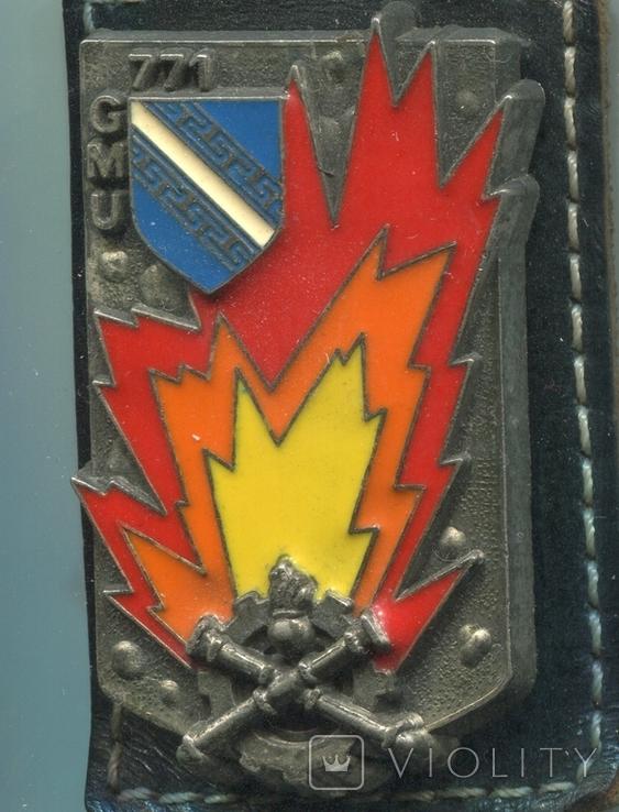 Франция. 771-я группа Обеспечения Боеприпасами, фото №2