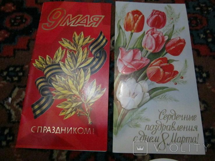 Открытки из России, 4шт. 1990х годов, большие, фото №3