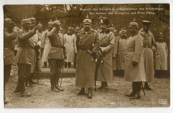 Германская Империя. Кайзер, кронпринц и принц Оскар., фото №3