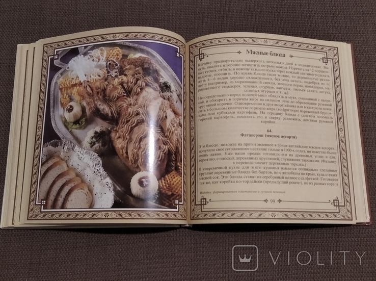 Малая венгерская поваренная книга. Отпечатана в Венгрии ., фото №8