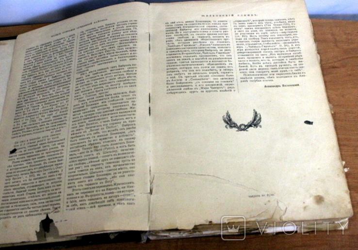 Байрон. Библиотека великих писателей (переиздание 1904 года. СПБ) -на реставрацию, фото №8