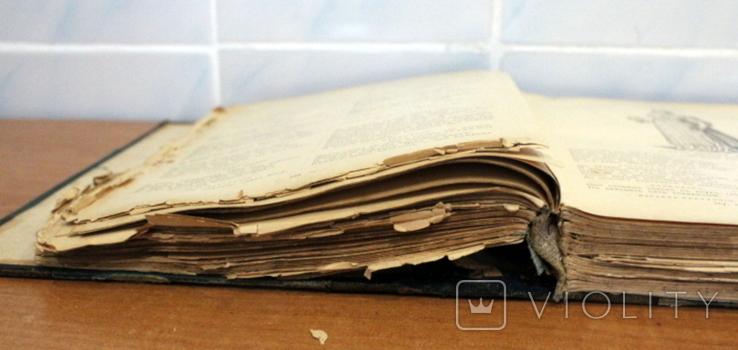 Байрон. Библиотека великих писателей (переиздание 1904 года. СПБ) -на реставрацию, фото №11