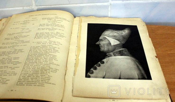 Байрон. Библиотека великих писателей (переиздание 1904 года. СПБ) -на реставрацию, фото №13