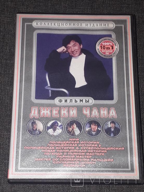 DVD диск - Джеки Чан, фото №2