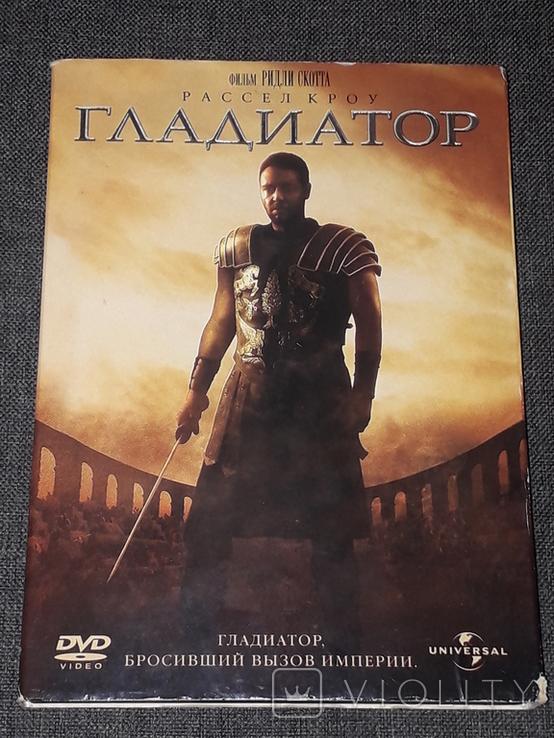 DVD диск - Гладиатор, фото №2