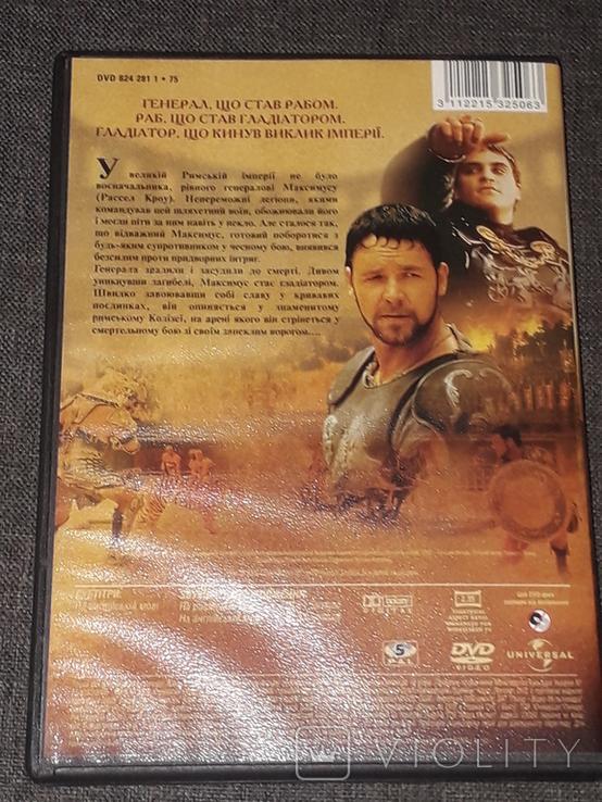 DVD диск - Гладиатор, фото №8
