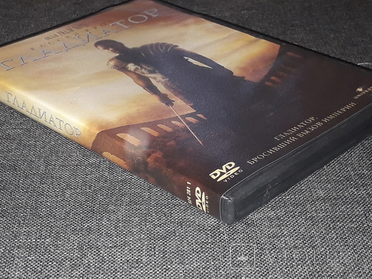 DVD диск - Гладиатор, фото №9
