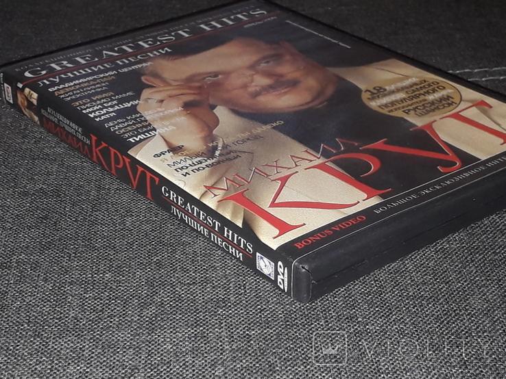 DVD диск - Видео-клипы. Михаил Круг, фото №8