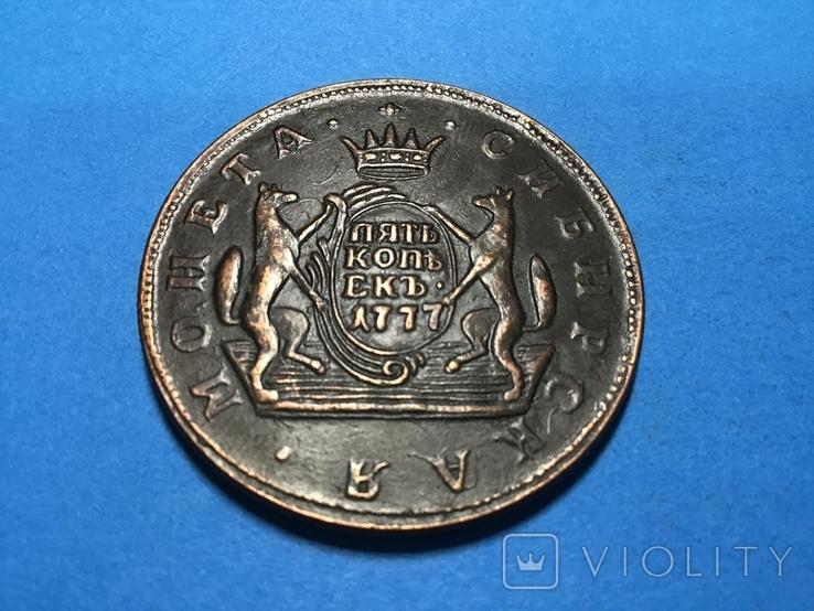 5 копеек 1777 г. Сибирская монета. Копия, фото №2