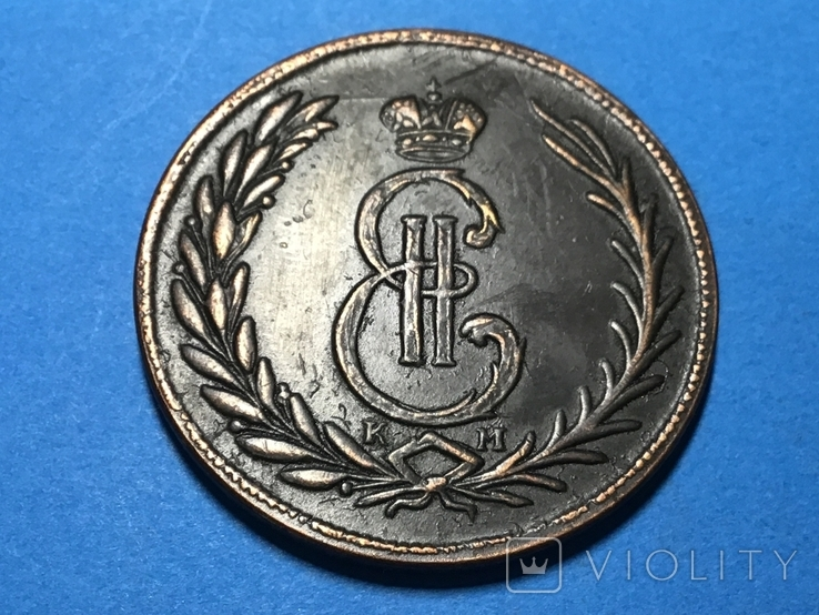 5 копеек 1777 г. Сибирская монета. Копия, фото №3