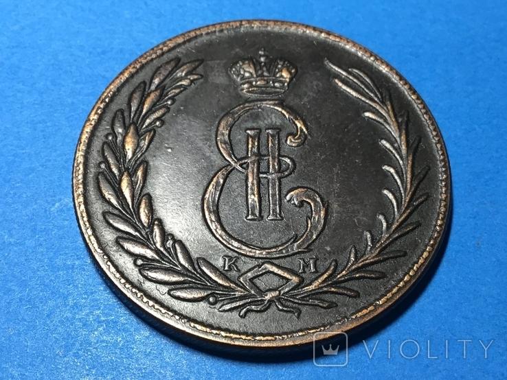 5 копеек 1763 г. Сибирская монета. Копия, фото №3