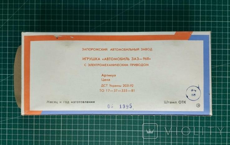 ЗАЗ-968, игрушка с электромеханическим приводом (желтый), пр-во СССР, 1995 г., фото №6