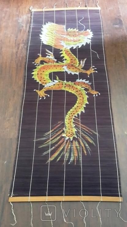 Циновка декоративная «Дракон», бамбук, 165 х 60 см, Вьетнам, 50-е гг., фото №2