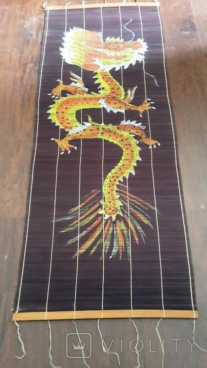 Циновка декоративная «Дракон», бамбук, 165 х 60 см, Вьетнам, 50-е гг., фото №3
