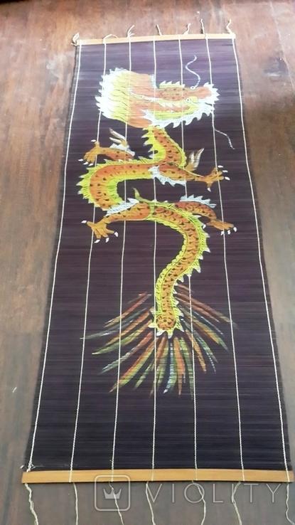 Циновка декоративная «Дракон», бамбук, 165 х 60 см, Вьетнам, 50-е гг., фото №4