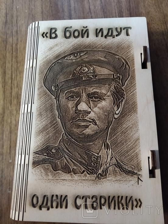 Шкатулка - Л Быков(175*115*25мм)
