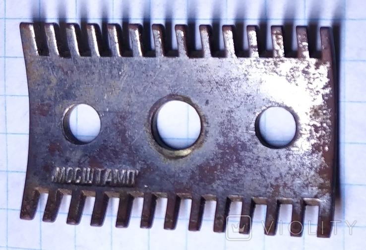Бритвенный станок Мосштамп 1932-33г , бонус., фото №9