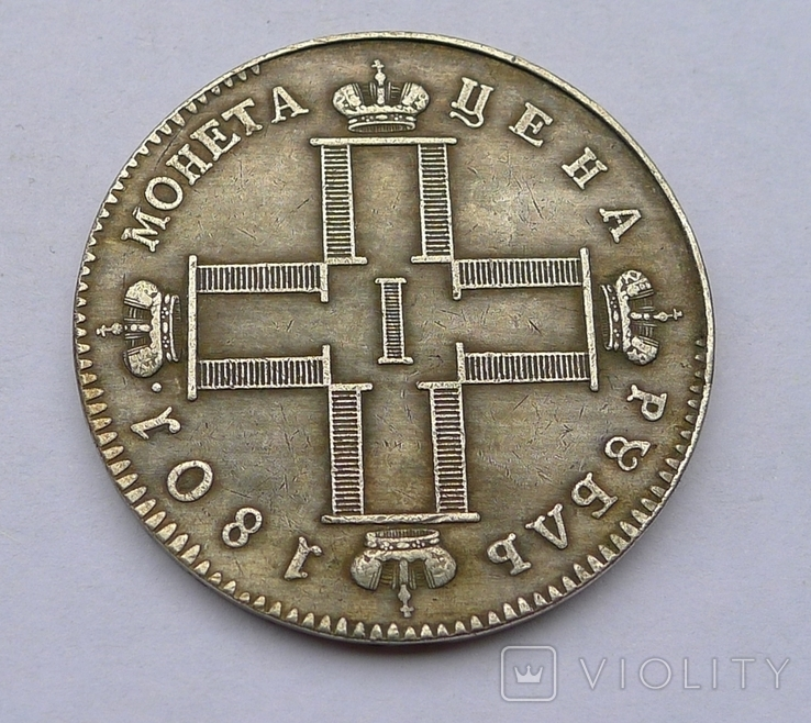 Монета №3. Копия. Звенит. Не магнитится., фото №2