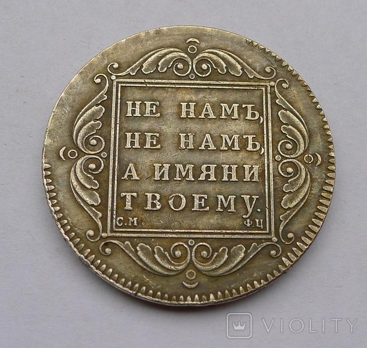 Монета №3. Копия. Звенит. Не магнитится., фото №4