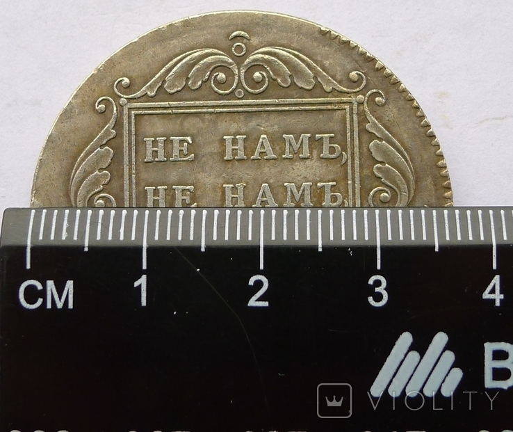 Монета №3. Копия. Звенит. Не магнитится., фото №6