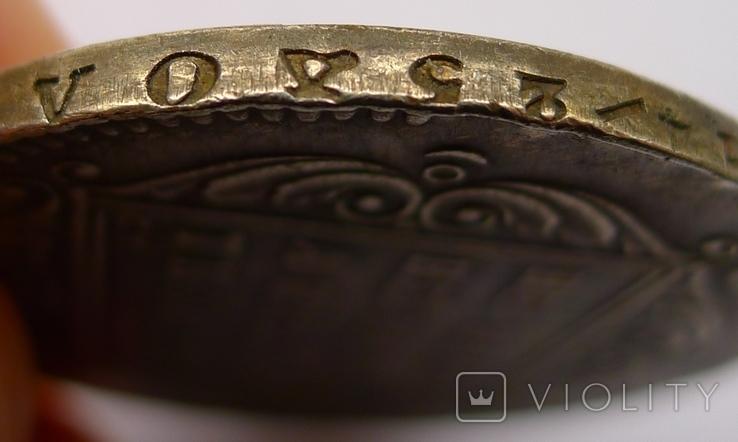 Монета №3. Копия. Звенит. Не магнитится., фото №7