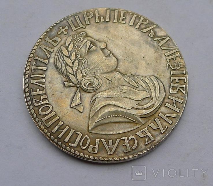 Монета №4. Копия. Звенит. Не магнитится., фото №3
