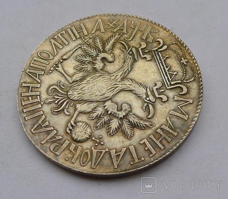 Монета №4. Копия. Звенит. Не магнитится., фото №7
