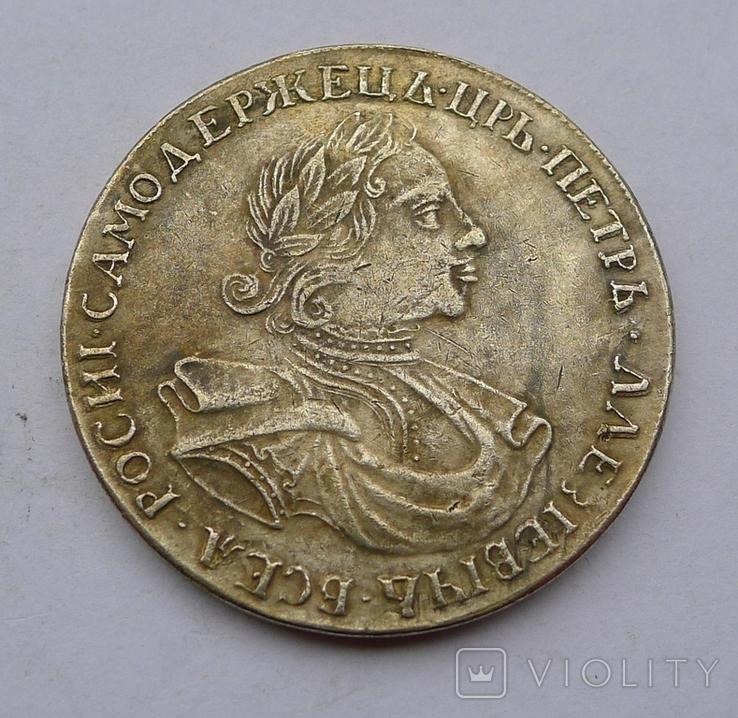 Монета №6. Копия. Звенит. Не магнитится., фото №2