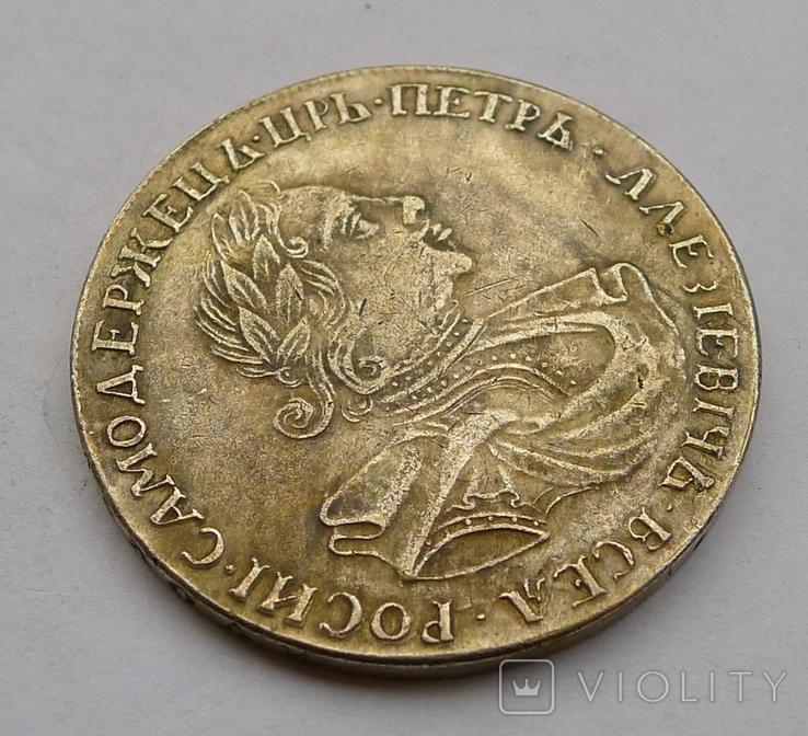 Монета №6. Копия. Звенит. Не магнитится., фото №4