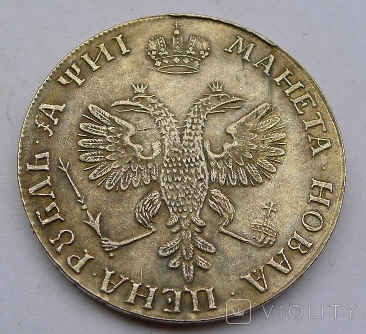 Монета №6. Копия. Звенит. Не магнитится., фото №5