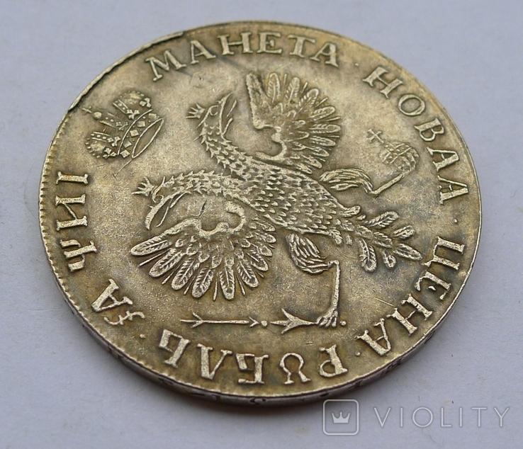 Монета №6. Копия. Звенит. Не магнитится., фото №6