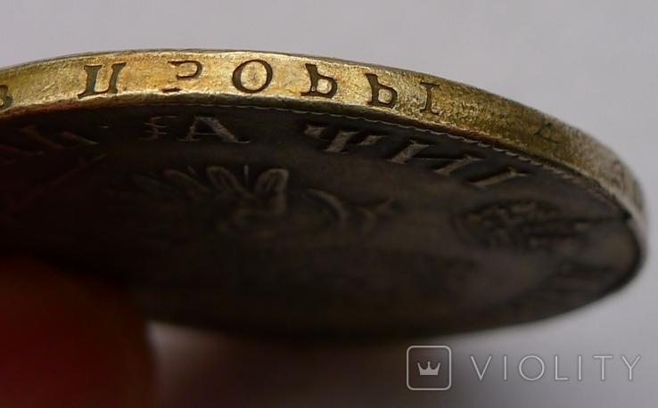Монета №6. Копия. Звенит. Не магнитится., фото №9