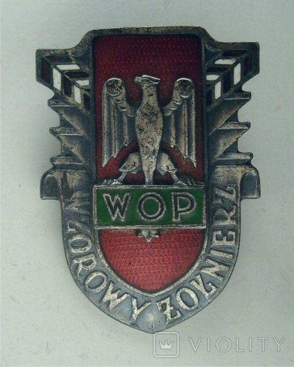 WOP, фото №2