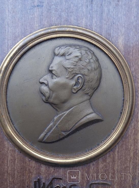 Максим горький, фото №4