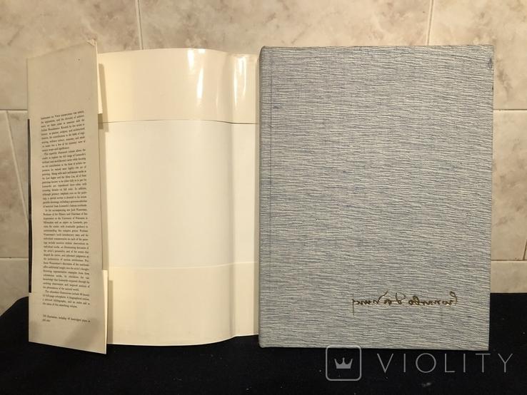 Леонардо. Альбом изд. Аbrams, фото №3